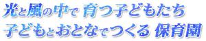 ogikita_copy